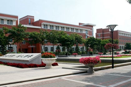 Chang Chun University of Traditional Chinese Medicine