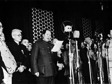 Mao annoucing the establishment of the People's Republic of China in 1949